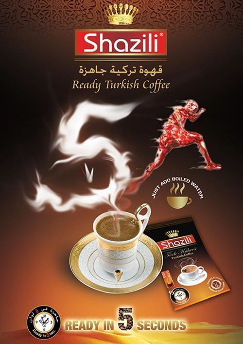 Shazili Ready turkish Coffee